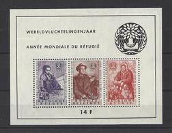 BELGIQUE  YT  Bloc N° 32   Neuf **  1960 - Blocs 1924-1960