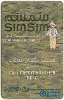 Bahrain - Batelco - SimSim Card (Type#1 - Backside Normal), 10BD Prepaid Card, Used - Bahrain