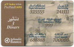 Bahrain - Batelco - Telephone Services Numbers, 3BD Prepaid Card, Used - Bahrain