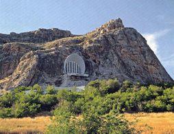 1 AK Kirgistan * Sulayman-Too Berg - Gilt In Kirgistan Als Heiliger Berg - Seit 2009 Das Erste Kirgisischen UNESCO Erbe - Kyrgyzstan