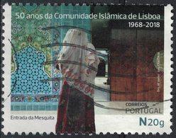 Portugal 2018 Oblitéré Used Communauté Islamique De Lisbonne Entrée De La Mosquée SU - 1910-... République