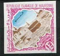 Mauritanie ** ND PA 181 - La Mecque - Mauritania (1960-...)