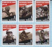 UKRAINE Stamps Maidan Post Military Army Antiterrorist Operation October 14 Is The Day Of Defender Of Ukraine 2015. - Ukraine