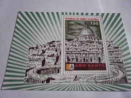 Miniature Sheet Perf St Peters Basilica Rome - Equatorial Guinea