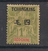 Tchong-King - 1903 - N°Yv. 46 - 1f Olive - Signé Brun - Neuf (*) / MNG - Neufs