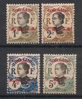 Tchong-King - 1908 - N°Yv. 65 - 66 - 67 - 68 - 4 Valeurs - Neuf Luxe ** / MNH / Postfrisch - Neufs