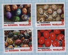 UKRAINE / Stamps / Maidan Post. Field Mail. Easter. Easter Eggs 2014. - Ukraine