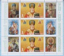UKRAINE / Stamps / Maidan Post. Field Mail. Christmas. New Year. St Nicholas. Religion. 2015 - Ukraine