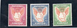 SOUDAN 1956 ** - Soudan (1954-...)