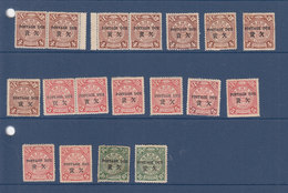 CHINA LOT 18 COILING DRAGON OVERPRINTED POSTAGE DUE  MINT WITH OR WITHOUT GUM GENERALLY STAINED - Unused Stamps