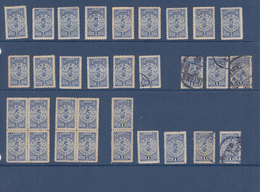 CHINA LOT 72  POSTAGE DUE  USED OR MINT WITH OR WITHOUT GUM GENERALLY STAINED - Unused Stamps
