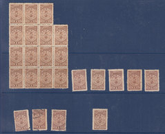 CHINA LOT 21 BROWN POSTAGE DUE  USED OR MINT WITH OR WITHOUT GUM GENERALLY STAINED - Unused Stamps