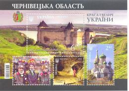 2015. Ukraine, Chernovtsy Region, Mich.Bl.128,s/s,   Mint/** - Ukraine
