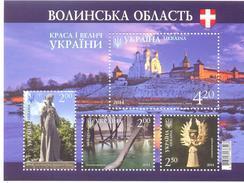 2014. Ukraine, Volynsky Region, S/s, Mich. Bl.124, Mint/** - Ukraine