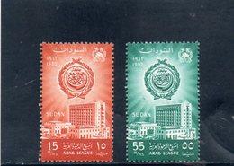 SOUDAN 1962 ** - Soudan (1954-...)