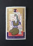 N° 811      Année Internationale De La Femme 1975  -  Neuf - Tunisia (1956-...)