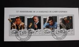 N° 1860 à 1863       Garry Kasparov  -  Joueur D' échecs Russe  -  Oblitérés - Djibouti (1977-...)
