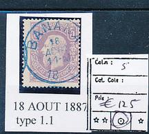 BELGIAN CONGO 1886 ISSUE COB 5 USED - Congo Belge