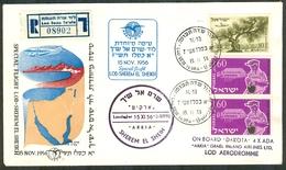 Israel LETTER FLIGHT EVENTS - 1956 SPECIAL FLIGHT LOD - SHEREM EL SHEIH, REGISTERED, *** - Mint Condition - - FDC
