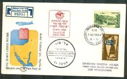 Israel LETTER FLIGHT EVENTS - 1956 SPECIAL FLIGHT LOD - EL TOUR, REGISTERED, *** - Mint Condition - - FDC