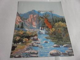 Miniature Sheet Perf - Mongolia