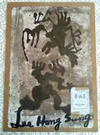 AFFICHE ANCIENNE ORIGINALE EXPOSITION AMBASSADE DE COREE LEE HANG SUNG 1977 ASIE - Affiches