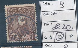 BELGIAN CONGO 1887 ISSUE COB 9 USED - Belgian Congo