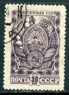 Y85 USSR 1947 1032 (1124) STATE ARMS OF THE USSR AND UNION REPUBLICS. Kyrgyz SSR - Textile