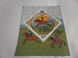 Miniature Sheet Perf International Year Of The Child 1979 - Mongolia