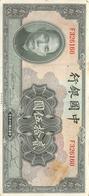 CHINA - CHINE - Billet  Bank Of China  - Twenty Five Yuan  - 1940 - Chine