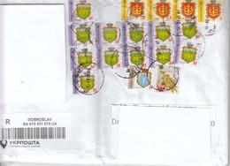 Ukraine, 1 R-Brief / Ukraina, 1 Registered Cover - Ukraine