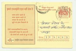 MEGHDOOT POST CARD INDIA 2005 FP - India