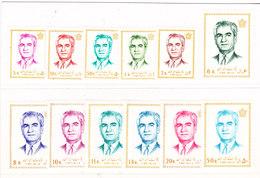 Iran 1971 Reza Pahlevi  Serie Completa Nuova MNH** - Iran