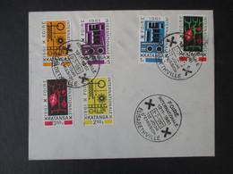 FDC 1er Jour D'émission (V1909) KATANGA (2 Vues) 69/74 - 08/07/1961 ELISABETHVILLE - Katanga