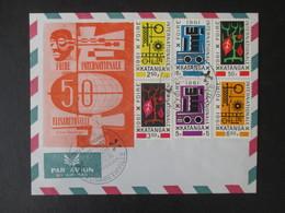 FDC 1er Jour D'émission (V1909) KATANGA (2 Vues) 69/74 - 08/07/1961 ELISABETHVILLE Envelloppe - Katanga