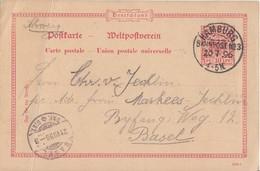 DR Ganzsache KOS Hamburg Bahnpost Nr.3  20.7.96 - Deutschland