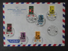 FDC 1er Jour D'émission (V1909) KATANGA (2 Vues) 69/74 - 08/07/1961 ELISABETHVILLE Envelloppe Pétrocongo - Katanga