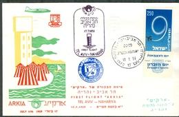 Israel LETTER FLIGHT EVENTS - 1959 FIRST ARKIA  FLIGHT TEL AVIV - NAHARIYA, REGISTERED - FDC
