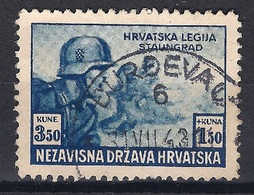 CROATIA 1941.-1945  ĐURĐEVAC 6 Postmark - Croatia
