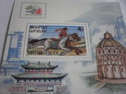 Miniature Sheet Perf St Peters Basilica Rome Italia Expo 85 - Mongolia
