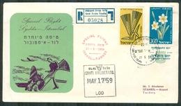 Israel LETTER FLIGHT EVENTS - 1959 SPECIAL FLIGHT ISRAEL-TURKEY, REGISTERED - FDC