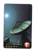 Carta Telefonica Hong Kong - Stazione Satellite  -  Carte Telefoniche@Scheda@Schede@Phonecards@Telecarte@Telefonkarte - Hong Kong
