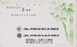 Télécarte Japon / 110-37-  Sport - ARBRE BAMBOU & Sport TENNIS - BAMBOO TREE Japan Phonecard - 377 - Sport