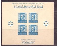 Marruecos. Protectorado Español. 3 Hojitas Sin Dentar. Beneficencia N° 4 A 6. 1938. - Marruecos Español