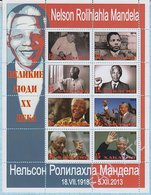 Khakassia / Stamps / Private Issue. Nelson Mandela. Great People Of The XX Century. 2014. - Fantasy Labels