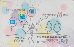 Télécarte Japon / 110-31 -  Dessin- Maison Arbre Ballon - House Tree Balloon JAPAN Painting  Phonecard - MD 246 - Jeux
