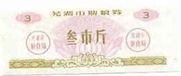China (CUPONES) 3 Jin = 1.5 Kgs Wuhu 1983 Ref 438-1 UNC - China