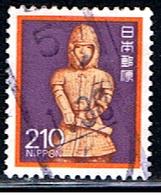 JAPON 533 // YVERT 1744 // 1989 - 1926-89 Emperor Hirohito (Showa Era)