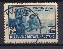 CROATIA 1941.-1945  IVANEC 3 Postmark - Croatia