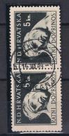 CROATIA 1941.-1945  KAKANJ B Postmark - Croatia